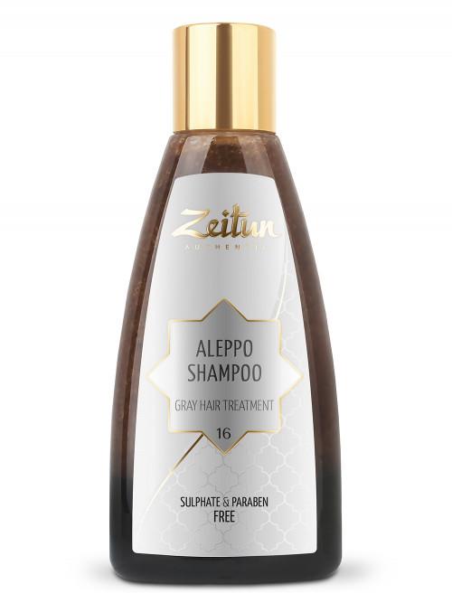 Алеппский шампунь для волос Зейтун №16, для предотвращения преждевременной седины 150 мл