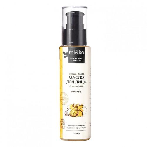 Гидрофильное масло для лица MI&KO «Имбирь» Cosmos Organic, 100 мл