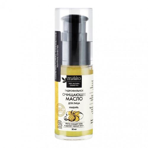 Гидрофильное масло для лица MI&KO «Имбирь» Cosmos Organic, 30 мл