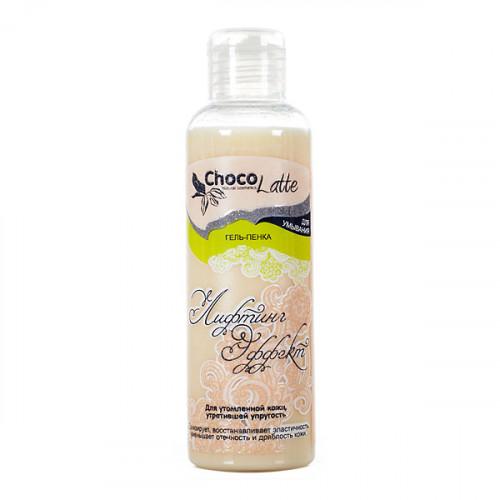 Гель-пенка для умывания CHOCOLATTE «Лифтинг эффект» для утомленной, дряблой кожи