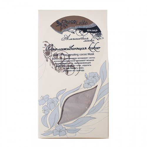 Альгинатная маска для лица CHOCOLATTE омолаживающая «Какао»