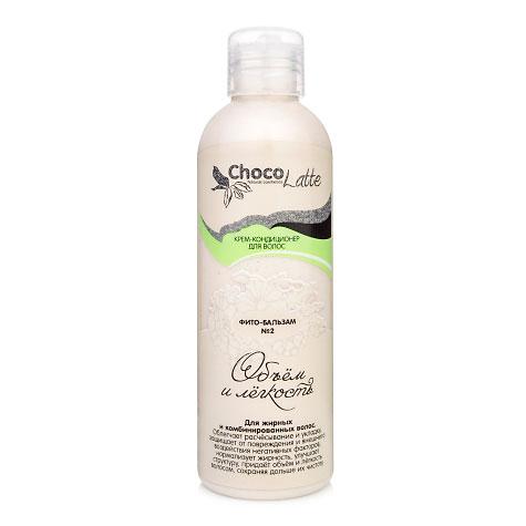 Крем-кондиционер для волос CHOCOLATTE «Фито-бальзам №2 объем и легкость», для жирных и комбинированн