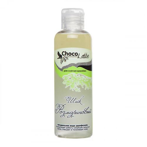 Средство для снятия макияжа CHOCOLATTE шейк «Розмариновый» натуральная двухфазная вода