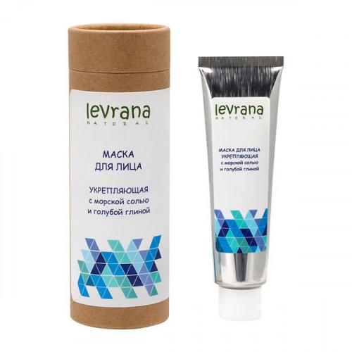 Маска для лица LEVRANA «Укрепляющая» с розовой морской солью и голубой глиной, 50 мл