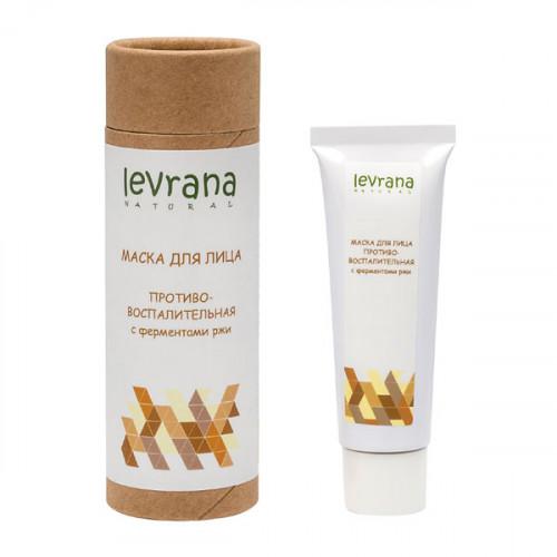 Маска для лица LEVRANA «Противовоспалительная» с органическими ферментами ржи, 30 мл