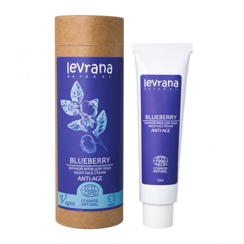 Крем для лица LEVRANA «Брусника» дневной, 50 мл
