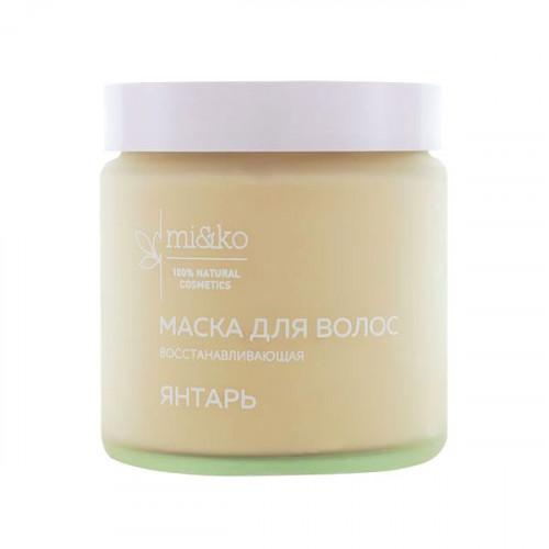 Маска MI&KO «Янтарь» для светлых и осветленных волос, 120 мл