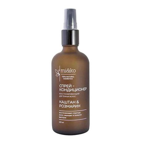 Спрей-кондиционер MI&KO «Каштан и розмарин» восстанавливающий для темных волос, 100 мл