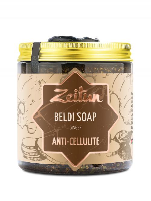 Деревенское мыло Бельди №5 антицеллюлитное с имбирем 250 мл
