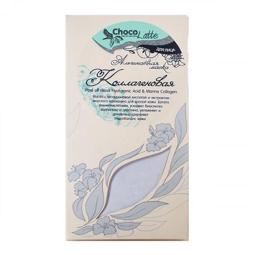 Альгинатная маска для лица CHOCOLATTE «Коллагеновая»