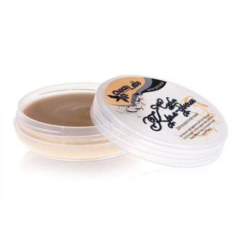 Крем для лица CHOCOLATTE «Суфле крем-брюле» для возрастной, нормальной кожи