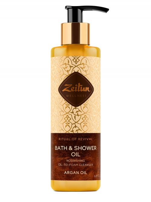 Очищающее масло для душа и ванны
