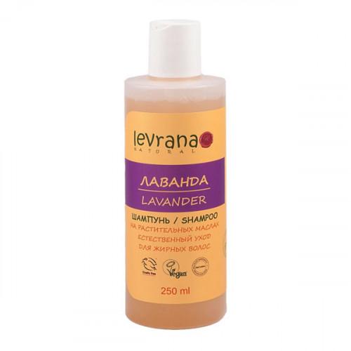 Шампунь LEVRANA для жирных волос «Лаванда», 250 мл