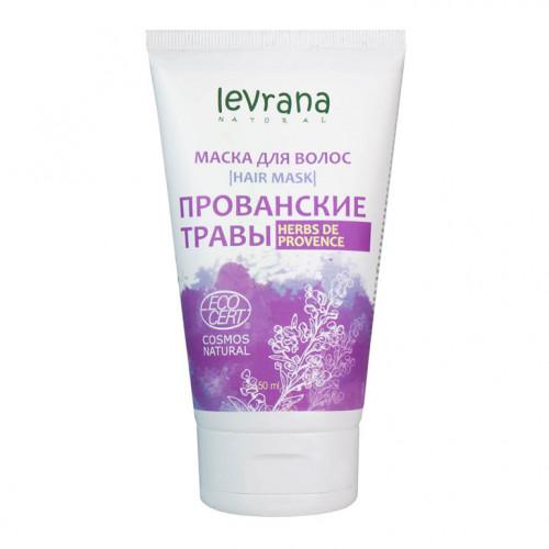 Маска для волос LEVRANA «Прованские травы», 150 мл
