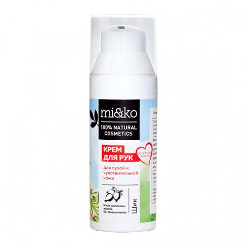 Крем для рук MI&KO «Шик» для сухой и чувствительной кожи, 30 мл