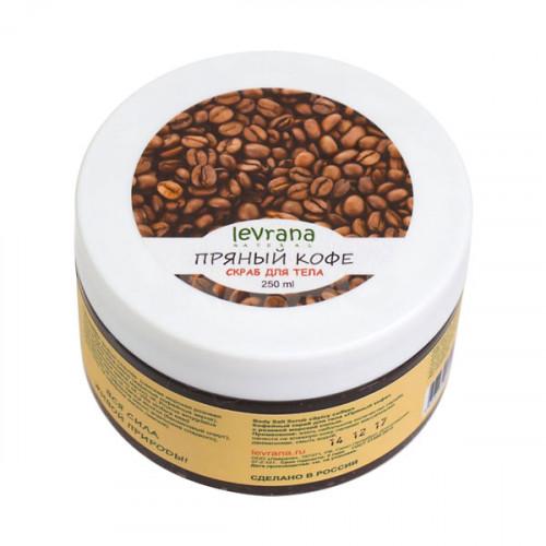 Кофейный скраб для тела LEVRANA «Пряный кофе», 250 мл