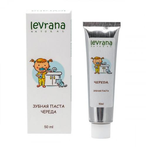 Детская зубная паста LEVRANA «Череда» с естественным вкусом, 50 мл