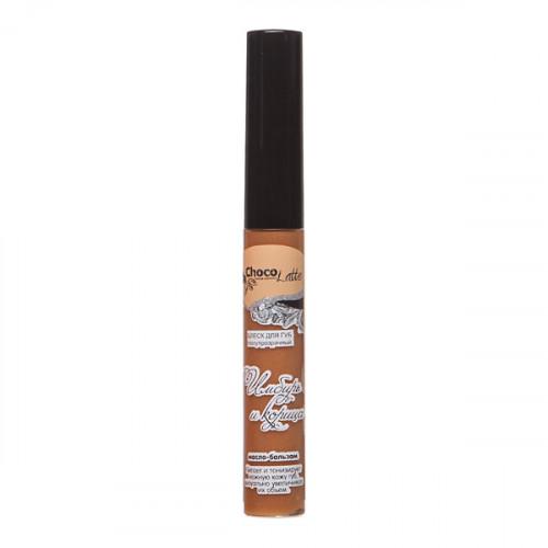 Бальзам-блеск для губ CHOCOLATTE «Имбирь и корица»
