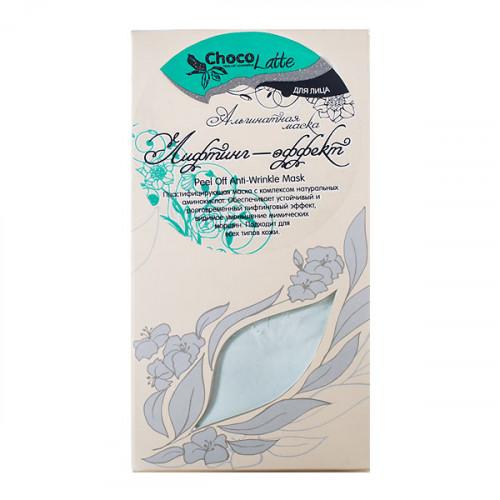 Альгинатная маска для лица CHOCOLATTE от морщин «Лифтинг эффект»