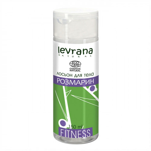 Лосьон для тела LEVRANA «Розмарин» Fitness, 150 мл