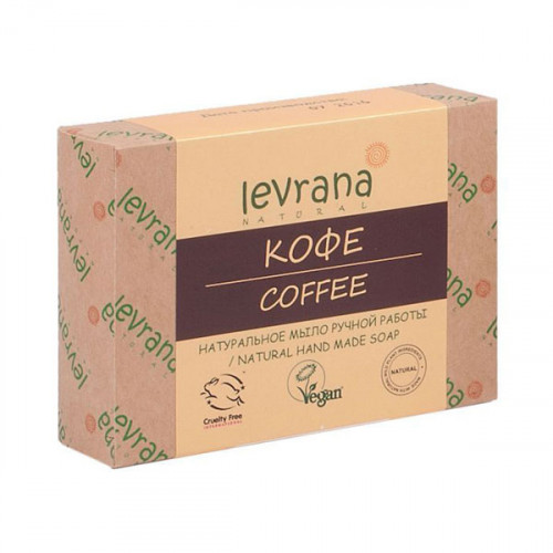 Натуральное мыло ручной работы LEVRANA «Кофе», 100 г