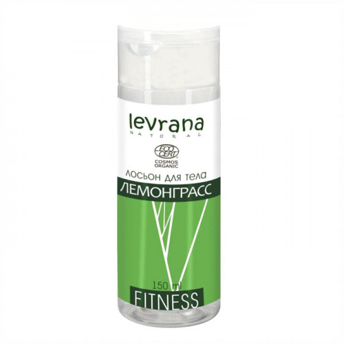 Лосьон для тела LEVRANA «Лемонграсс» Fitness, 150 мл