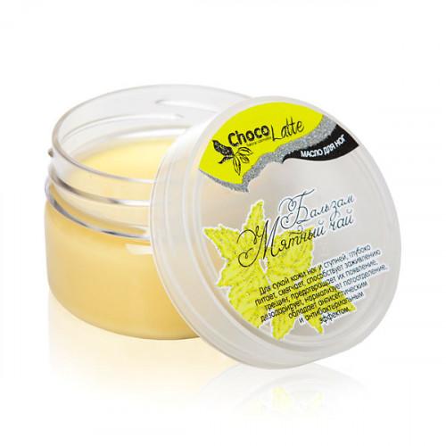 Масло-бальзам для ног CHOCOLATTE «Мятный чай» для сухой кожи, от трещинок и потливости ног, 60 мл