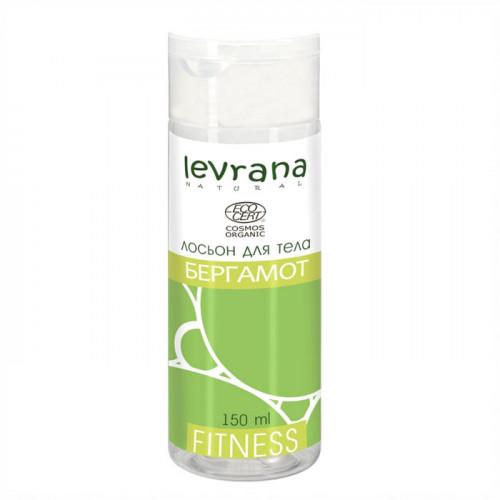 Лосьон для тела LEVRANA «Бергамот» Fitness, 150 мл