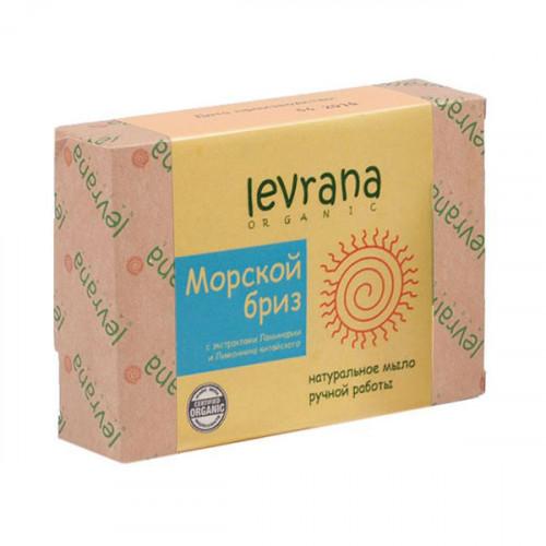 Натуральное мыло ручной работы LEVRANA «Морской бриз», 100 г