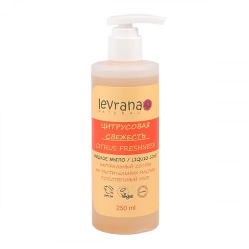 Жидкое мыло LEVRANA «Цитрусовая свежесть», 250 мл