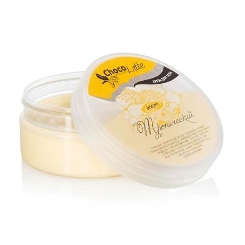 Крем для тела CHOCOLATTE «Йогурт тропический», 150 мл