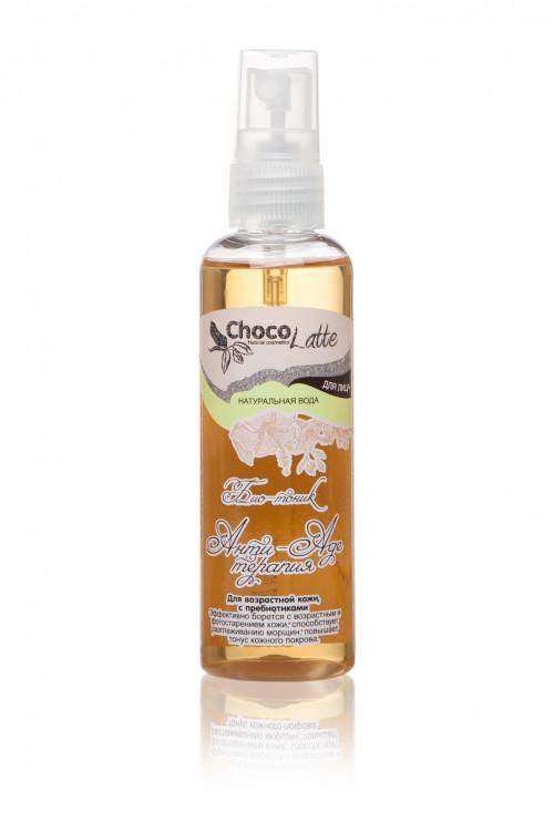 Натуральная вода для лица CHOCOLATTE био-тоник с пребиотиками «Anti Age терапия»