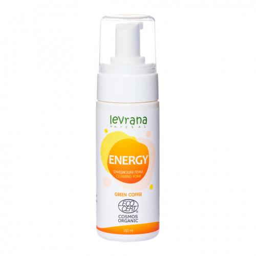 Очищающая пенка для умывания LEVRANA  «Energy», 150 мл