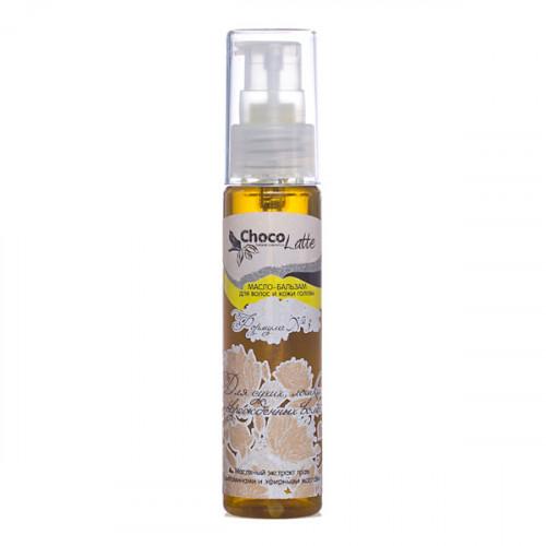 Масло-бальзам для волос CHOCOLATTE ФОРМУЛА №3 для сухих ломких и поврежденных волос, 50 мл