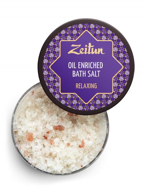 Антистрессовая соль для ванн с маслами лаванды, эвкалипта и можжевельника 250 мл