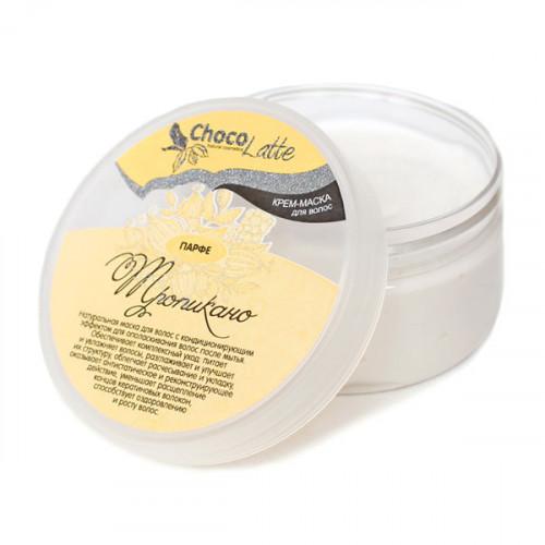 Крем-маска для волос CHOCOLATTE Парфе «Цитрусовое» с соками и маслами лимона и грейпфрута, 75 мл