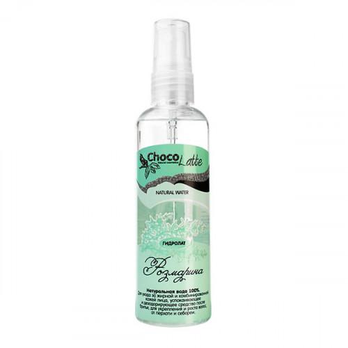 Гидролат розмарина CHOCOLATTE (100% натуральная вода) спрей