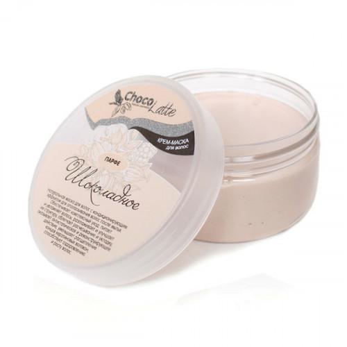Крем-маска для волос CHOCOLATTE Парфе «Шоколадное» с натуральным какао, 200 мл