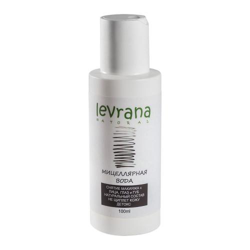 Черная мицеллярная вода LEVRANA  для снятия макияжа «Детокс» mini, 100 мл