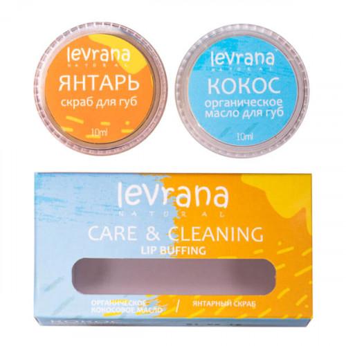 Набор LEVRANA «Care&Cleaning» органическое кокосовое масло + янтарный скраб для губ, 10 мл