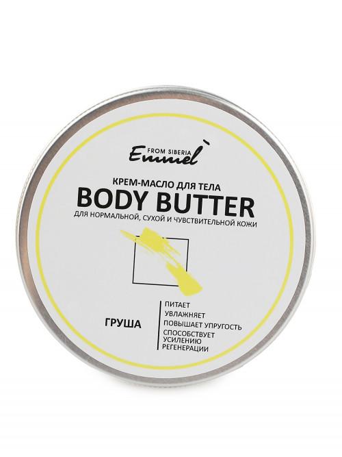 Крем масло для тела. Body Butter груша
