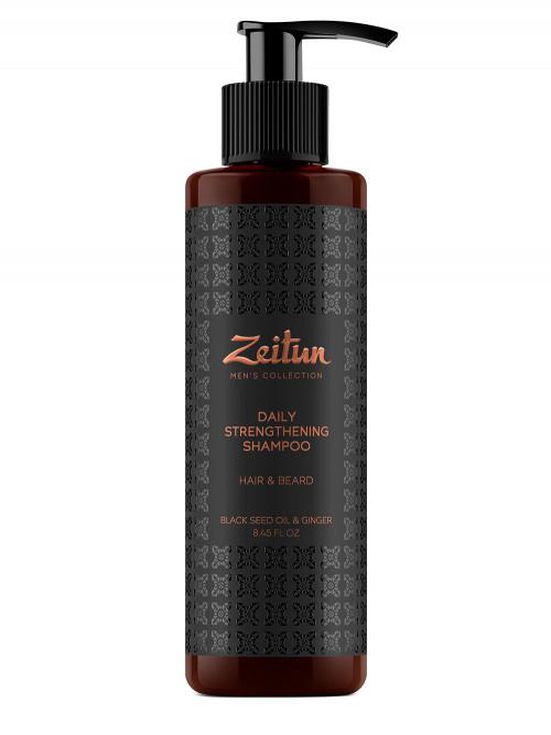Укрепляющий стимулирующий шампунь для волос и бороды с имбирем и черным тмином для мужчин 250 мл