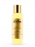 Очищающее масло для снятия макияжа SAIDA для зрелой кожи с арганой 150 мл