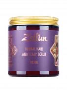 Скраб для кожи головы и волос Детокс с солью Мертвого моря и эфирным маслом лаванды
