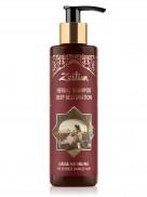 Глубоко восстанавливающий фито-шампунь с арганой и миртом для сильно поврежденных волос 200 мл