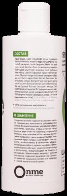 Шампунь REGULAR для нормальных волос «Чайное дерево и шалфей»
