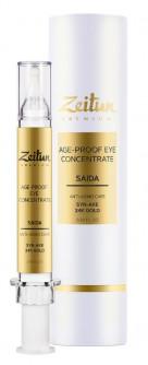 Регенерирующий крем-концентрат для кожи вокруг глаз SAIDA с пептидом SYN-Ake и коллоидным золотом