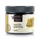 Масло для тела MI&KO «Имбирь» антицеллюлитное разогревающее, 60 мл