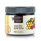 Масло для тела MI&KO «Мед и малина» увлажняющее, 60 мл