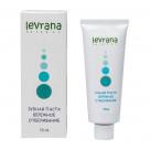 Зубная паста LEVRANA «Бережное отбеливание», 75 мл
